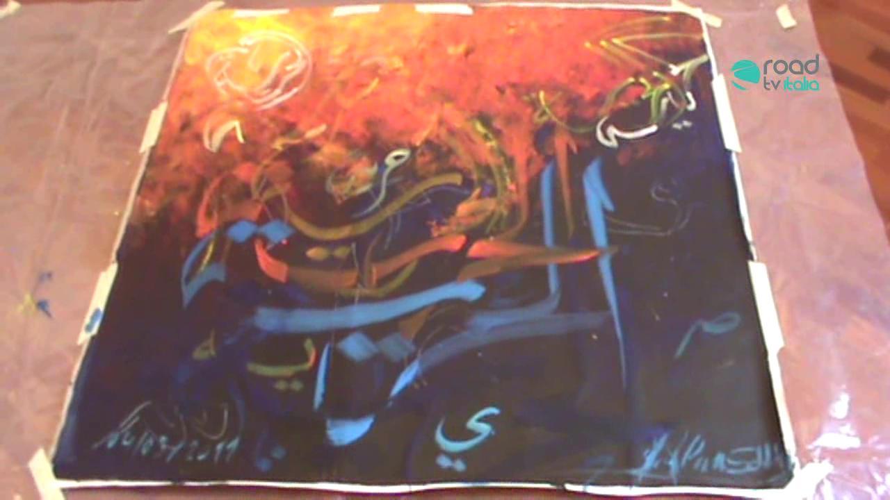 """""""Segni Mediterranei tra Oriente e Occidente"""" di Ahmad Alaa Eddin"""