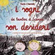"""Scampia, """"I sogni dei bambini son desideri"""" - parte II"""