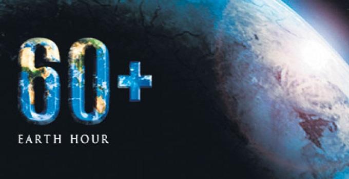 Earthour 2013: sabato 23 spegni la luce per salvare il pianeta
