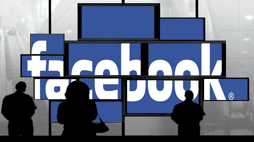 La Facebook mania finirà nel 2017
