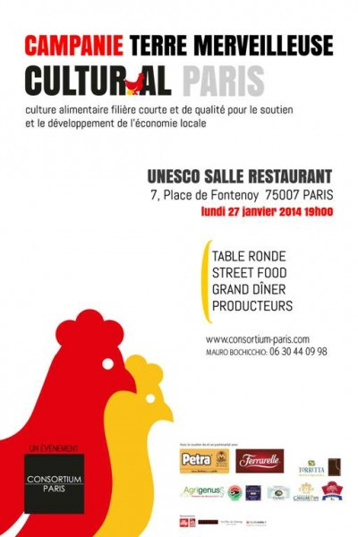 CULTURAL 2014: Campanie Terre Merveilleuse