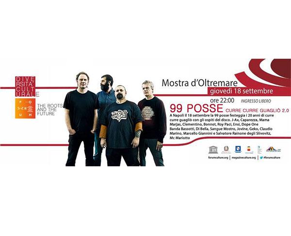 Curre Curre Guaglio' 2.0 tour si chiude a Napoli. 99 Posse @Mostra d'Oltremare