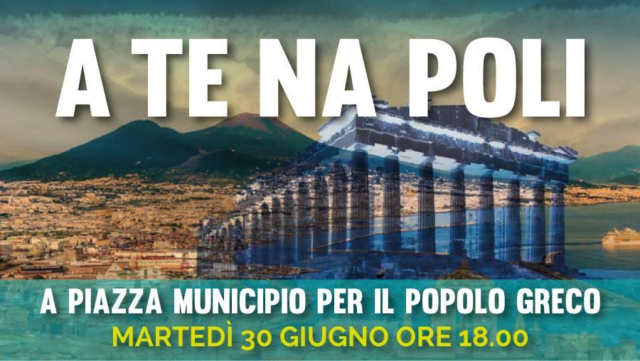 Napoli per la Grecia, tutti a piazza Municipio per soledarietà al popolo greco