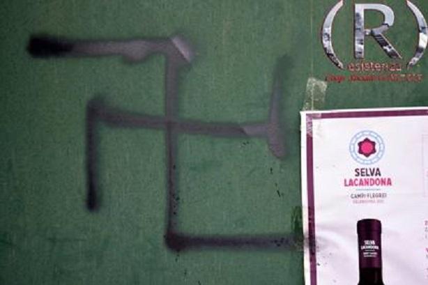 Fondo Amato Lamberti: ennesimo attacco intimidatorio al bene confiscato