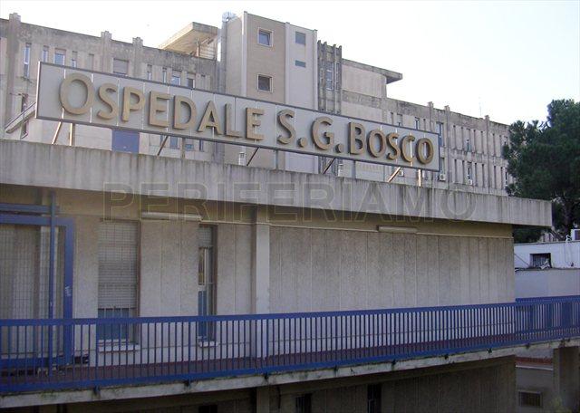 Ospedali senza garze e disinfettanti: al San Giovanni Bosco continuano i problemi
