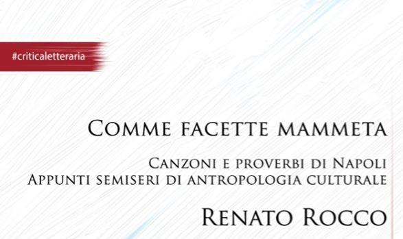 Caffè Gambrinus: venerdì Renato Rocco presenta il suo ultimo volume