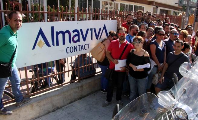 Almaviva: chiude la sede di Napoli, 845 posti di lavoro a rischio