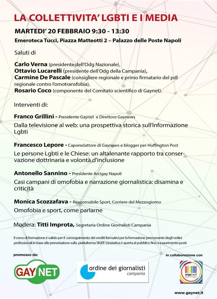 """Ordine dei Giornalisti e Gaynet, con Arcigay Napoli, presentazione il corso di formazione """"La collettività Lgbti e i medi"""""""