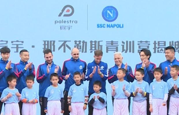 SSC Napoli Academy