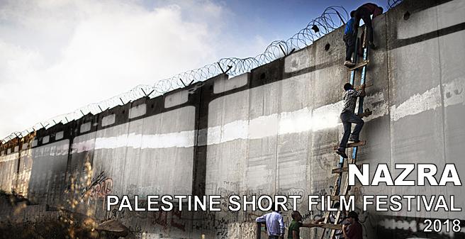 Da Scampia alla Palestina in un corto: arriva il Nazra Palestine Short Film Festival