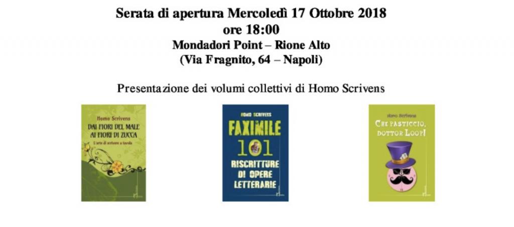 """Anteprima della rassegna """"Le quattro stagioni di Homo Scrivens"""" alla libreria Mondadori Rione Alto. Mercoledì 17 ottobre alle 18.00"""