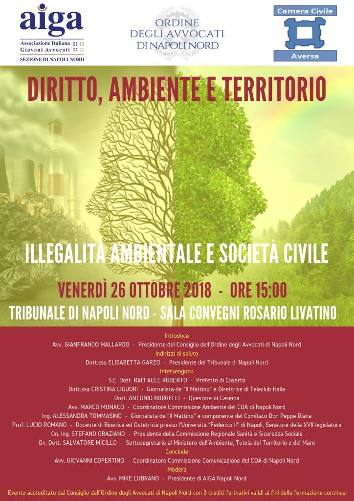 """""""Diritto, ambiente e territorio"""": un convegno al Tribunale di Napoli Nord"""