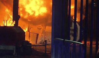 Dramma Leicester, proprietario del club muore nell'incendio del suo elicottero