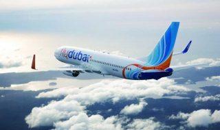 Flydubai: la compagnia aerea con sede a Dubai annuncia l'inizio dei voli per Napoli