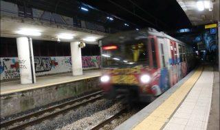San Giorgio a Cremano: la violenza subita dalla giovane 24enne ripresa dalle telecamere