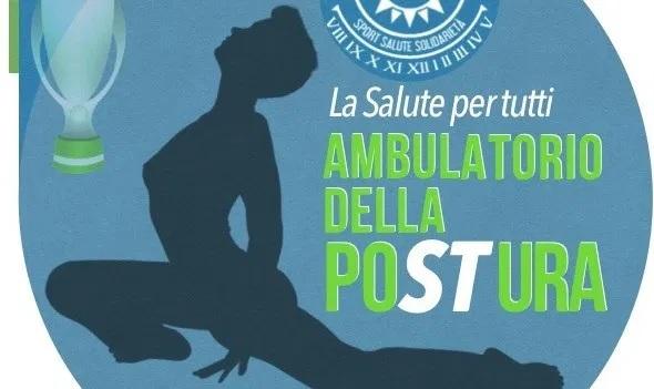 """""""La salute per tutti"""", giovedì 12 dicembre presso la Sala Consiliare Santa Maria la Nova a Napoli"""
