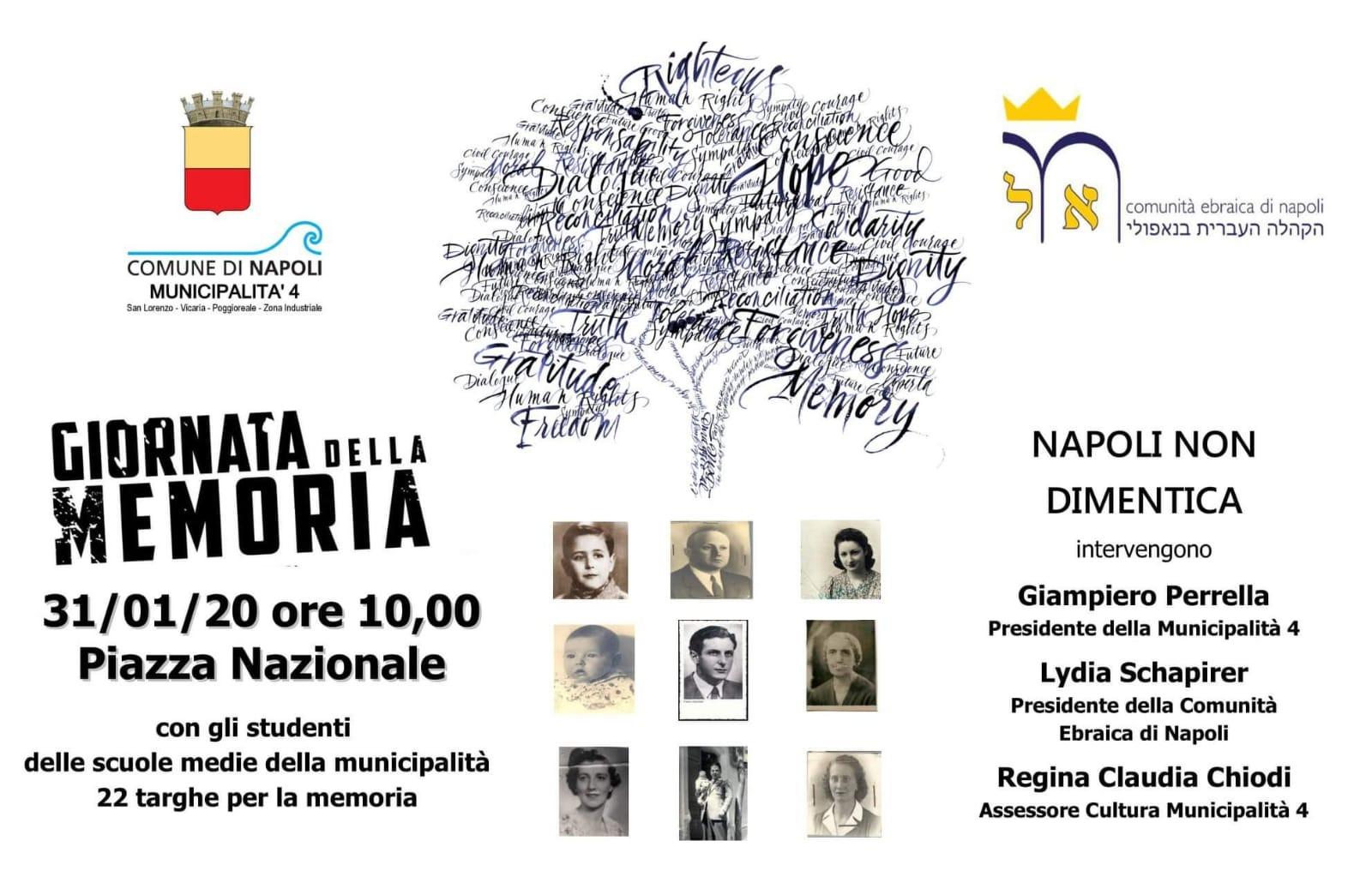 """""""Napoli non dimentica"""", le iniziative della IV Municipalità per il Giorno della Memoria con la Presidente della Comunità Ebraica partenopea Lydia Schapirer"""