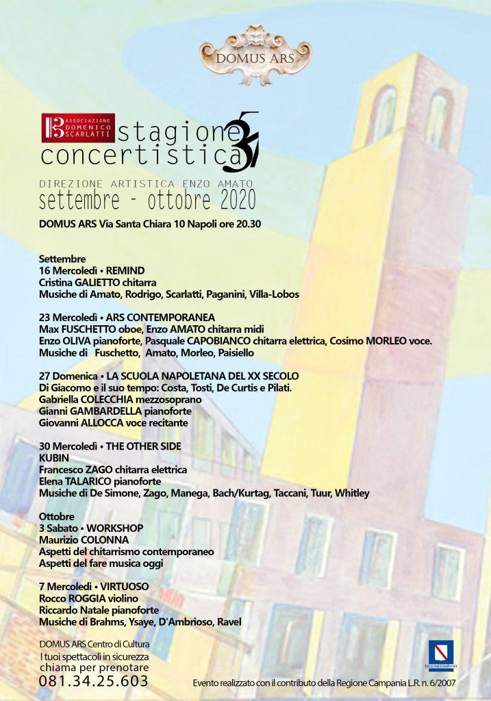 Dal 16 settembre al via la Stagione Concertistica dell'Associazione Scarlatti