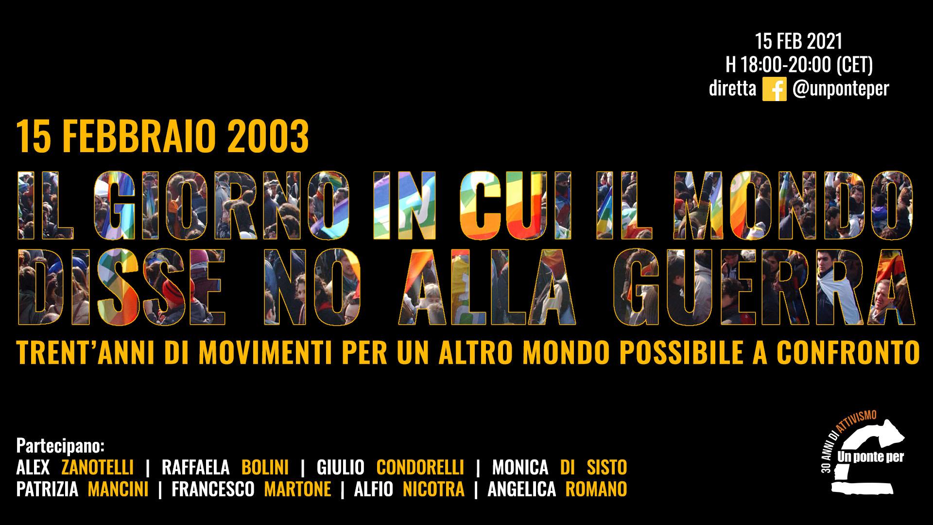 Webinar: 15 febbraio 2003, il giorno in cui il mondo disse no alla guerra
