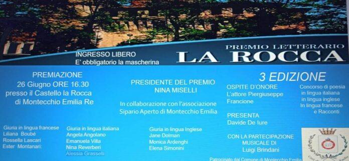 Premio La Rocca 2021, terza edizione