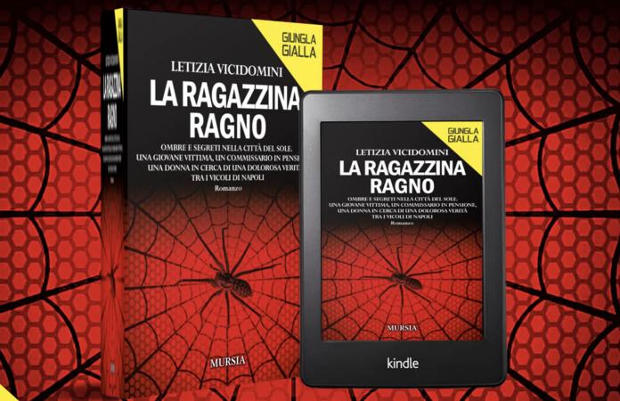 Libreria IoCiSto, sabato 10 luglio alle 11.30 presentazione La ragazzina ragno di Letizia Vicidomini