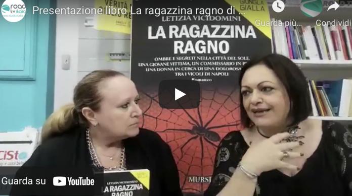 Presentazione La ragazzina ragno, video-intervista all'autrice Letizia Vicidomini