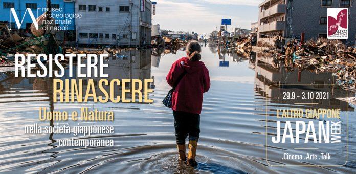 L'altro Giappone: resistere-rinascere al Mann
