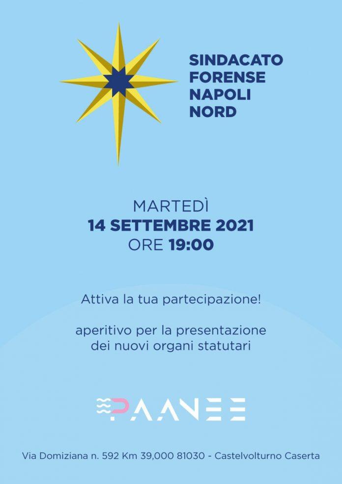 """Tribunale di Napoli Nord, nasce il """"Sindacato Forense"""""""