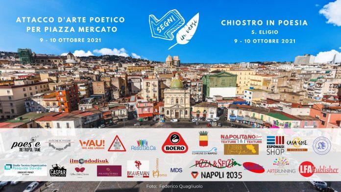 """Homo Scrivens partecipa alla seconda edizione di """"Attacco d'arte poetico per Piazza Mercato"""""""