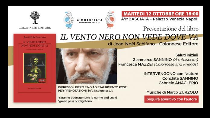 Noël Schifano a Palazzo Venezia - martedì 12 Ottobre